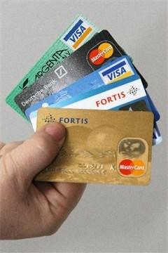 belgische-banken-blokkeren-45-000-kredietkaarten_16_240x0