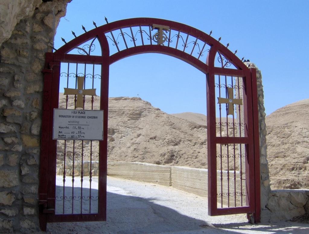 Wadi Quelt (2)